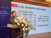 2018中国 无锡 城市发展论坛 今日盛大启幕