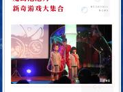当代万国城MOMΛ:泉州首届魔幻泡泡秀12.8开启