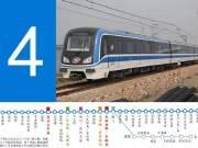 轨交4号线一周年吴江焕然一新 太湖新城这些盘值得入手