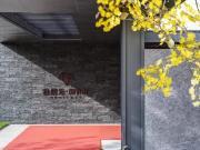 天津雅居乐·御宾府:九河下梢,藏韵东方