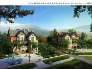 高黎贡国际旅游城期房在售均价8500元/m²