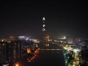站在100米高的地方看中江夜景是怎样一种体验?