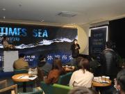 城市的海有故事 | 远洋钻石湾·时代海新品发布会