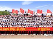 喜讯!十里东岸紫悦幼儿园由蔚蓝教育接管运营