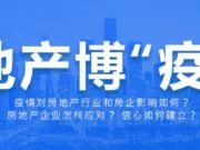 淮河壹号 | 融创美好家,与您共同守候生活的温暖新生