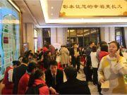 泰好吃啦,这里可以吃遍中国八大菜系,重点还免费!