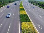 中山路提升改造工程部分路段具备通车条件 沿线楼盘受益