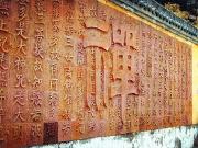"""美景菩提——那个""""首创中原禅意居所""""的小区"""