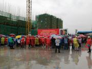 碧桂园豫西区域吉利公园里项目安全生产月活动正式启动
