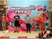 未来城联名大悦城,媒体大咖卡丁车挑战赛超燃来袭