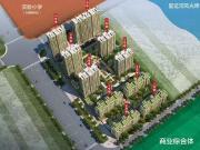 """淮安""""房慌""""板块注入新活力 新城西片区书香豪庭即将首开"""