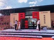 置业顾问侯威发布了一条中建锦绣双城的抖房