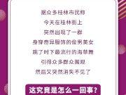 重磅!广汇·汇悦城营销中心10月20日即将盛大开放