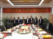 共筑未来︱大唐地产南宁城市公司&南宁交通投资集团签署战略合作