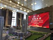 黑龙江省暨哈尔滨市房地产商会走进汇智:汇心聚力,智赢将来