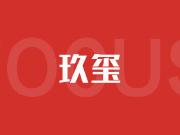 """闵行旗忠""""神盘""""【玖玺】即将加推!总价3字头起入主顶豪墅区"""