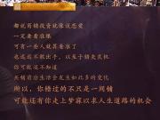 """佳源财富 商铺""""一铺旺三代""""增值又收租   买铺前VS买铺后"""