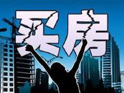 成都楼市全面爆发? 各区域房价全线上涨锦江领涨2825