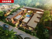 石梅半岛:全新MINI别墅 特惠总价175万/套起