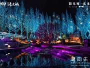 阳光城·未来悦丨千人共鉴  潮向未来