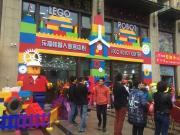碧桂园·童乐城品牌商家签约盛典明日盛大举行