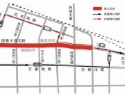 成都这条重要出入城主干道22日起施工改造 具体绕行方案公布
