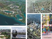 一起来围观 2021金山城市开发推介大会 集中推出住宅用地