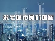 10月37个热点城市房价,杭州涨幅最高,深圳跌幅最大!