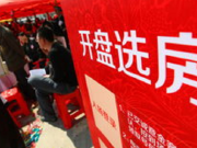 上周郑州7项目开盘 小公寓扎堆亮相9000元/㎡起