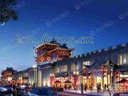 大理密湾旅游文化小镇 古城合院旅居度假之地