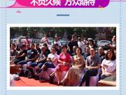 匠心筑城 启梦甘肃 绿地城市展厅开放暨大型公益活动盛大举行