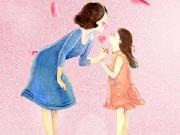 母爱无价,感恩母亲,来华侨城做一束鲜花,送给最爱的她!!!