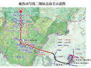 地铁18号线龙泉山隧道打通! 2020年底开通!