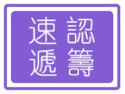 【认筹速递】周一长沙楼市4项目认筹 入市房源低至5字头