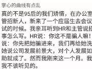 這一份報告,曝光了中國年輕人的房產觀