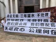 """网曝石狮世茂摩天城业主拉横幅""""维权""""!怎么回事?"""