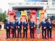 三湘印象·森林海尚城营销中心盛大开放暨燕郊新城区域价值论坛