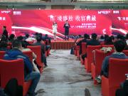 南京佳兆业城市广场三期开盘   项目住宅类产品圆满收官