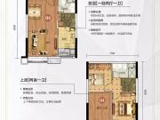 【郴州恒大帝景】首期3.9万起,买下61㎡朗阔两房双层LOF