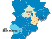 全球文化地标里 城市至尊新商业 天山世界之门燕赵文旅城