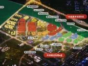 云創天地|亦莊規劃變化,臺湖高端總部基地落地科技服務平臺