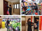融创华南推出医务人员福利:购房优惠,免物业费,疫情后旅游