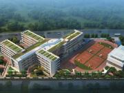 江干区今年5所学校开建 受益精装现房25000