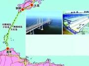 渤海湾海底隧道开建呼声高 置业威海享便捷