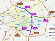 南宁4个新收费站启用 城区外扩500平方公里