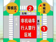 """秦皇岛""""行人非机动车二次过街""""  安全性更好"""