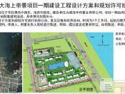 威海恒大一期规划出炉 周边楼盘房价几何?