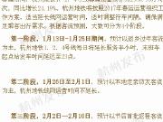 杭州地铁延长运营时间 购房首选地铁盘推荐