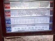 武汉新增30条夜行公交!这些楼盘出行更方便