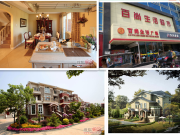 平层价买别墅 北京总价1000万的新房